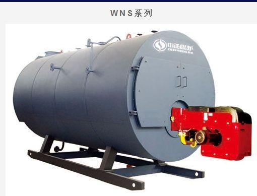 中国锅炉网 中国电器工业协会 工业锅炉分会主办