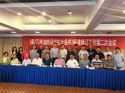 "JB/T10393-2002《电加热锅炉技术条件》标准修订工作第二次会议纪要""/"